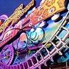coaster-loop