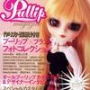 pullips-dream