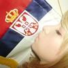musiiic-serbe