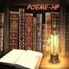 poeme-hp