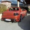 remi1995