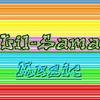 Liil-sama-musiic