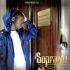 soprano-rap123