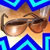 lunettes-power