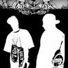 rap-smayl-mafia