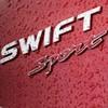 swiftsport