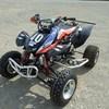 jeremTRX450