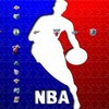NBA--11