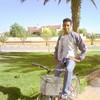 tahablog