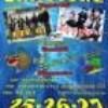 balcdj2006