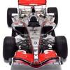 sfh-formule1