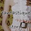Fantastique-story