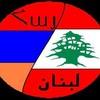 armeno-libanais26