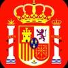 Mini-Casillas
