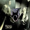 the-king-of-pop58