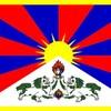 free---tibet
