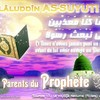Nourhane86117