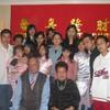 asiat-family