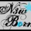 n3w-b0rn