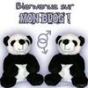tintounet54