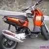 scooter04160
