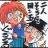 oyo-kenshin