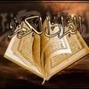Futur-Muslima-Inchallah