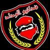 fida2iou-al-wydad05