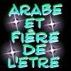 so-abdell4tif