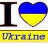 ellada-ukraina