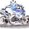 Yamaha61000