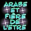 les-algerienne-du-95100