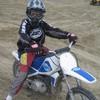 riderdu59190