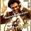 Kuselan-movie