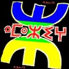thifraz-narif