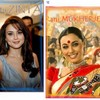 preity-rani-beauty