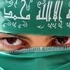 jihad-hamas