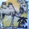 mouju-el-chamo88