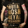 BRUTAL-MOSH-METAL