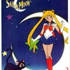 Eternel-Sailormoon