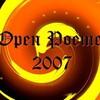 openpoeme