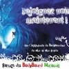 mazagan-bodyboarding
