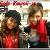 x-gals-kawaii-x