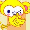 Bananasauce