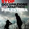 palestina89