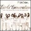 x-PinDou-Generation-x