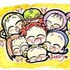 Fami-Aiko