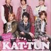 Kat-tun-Dream