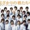 Ashiya-Izumi06