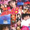 XxxAKB48-Fan-clubxxX